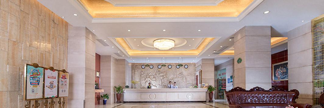 Go Abroad China- Hotel