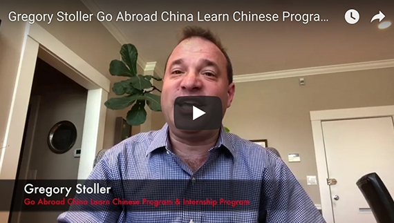 Go Abroad CHINA - Testimonial Gregory