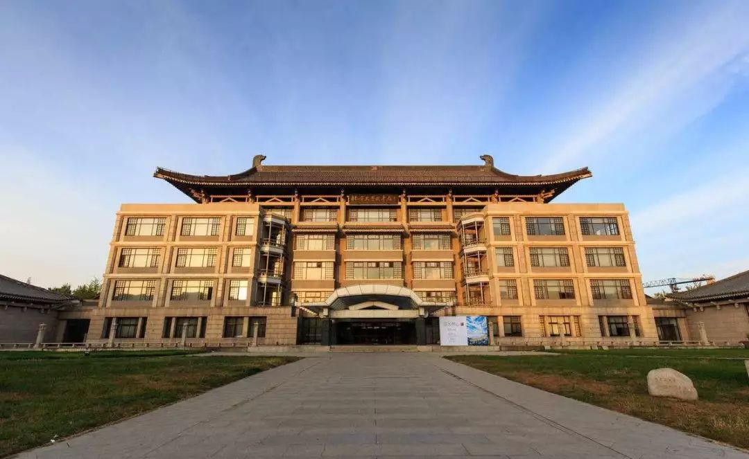front overall view of Peking University Library