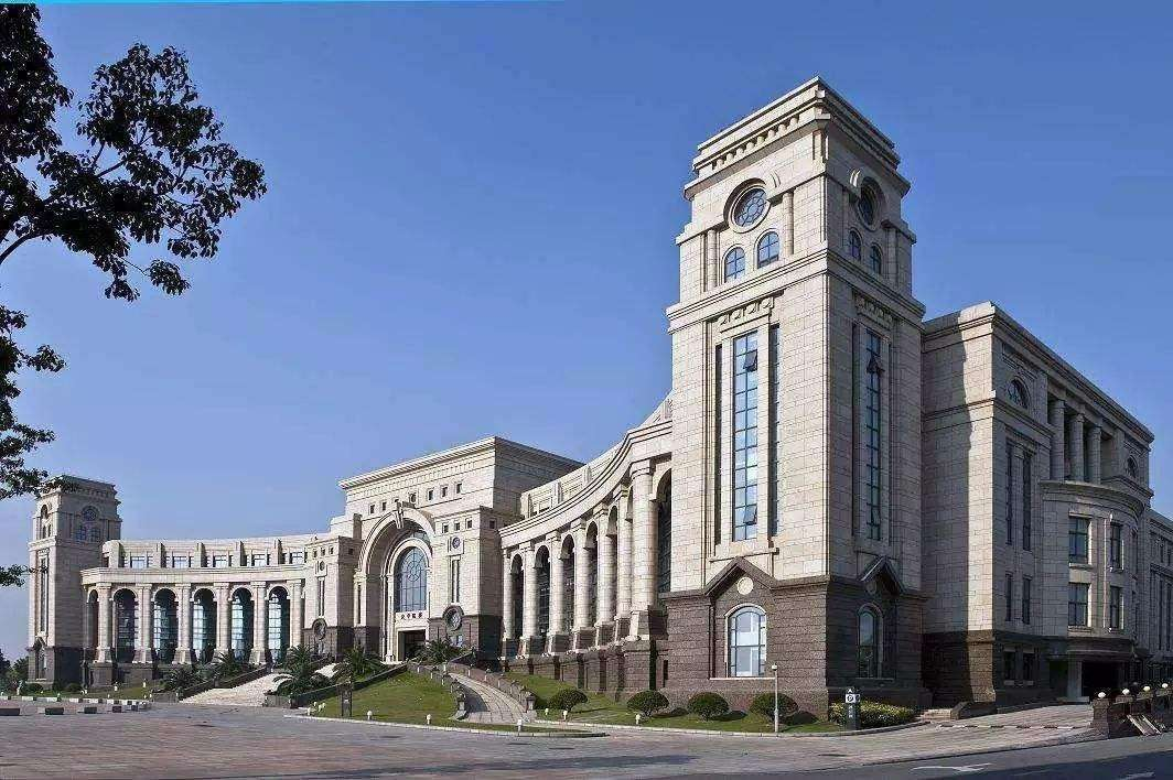 main building in the campus of Shanghai Fudan University