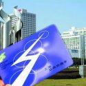 shanghai traffic card